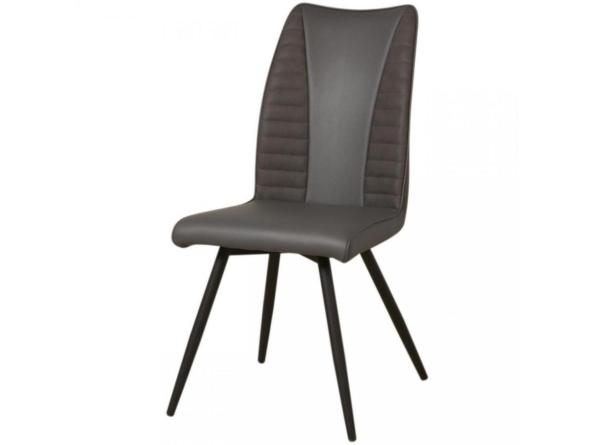 Lot de 2 chaises bi-couleur ROUVENE