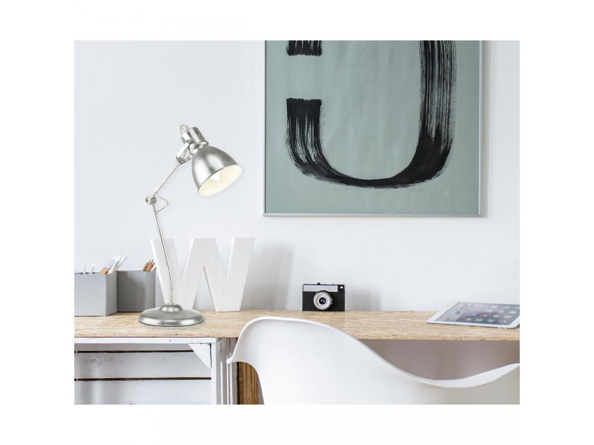 Desk lamp adjustable