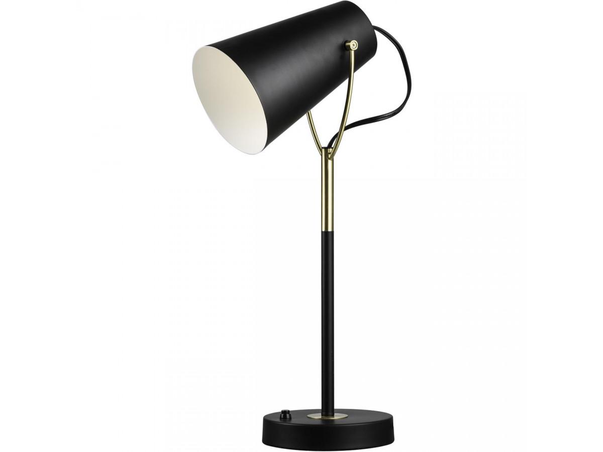 Lamp MARGOT black